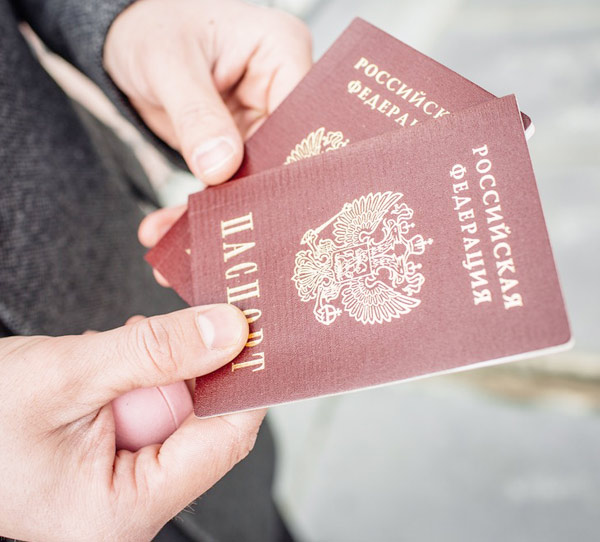 ГР (гражданство)