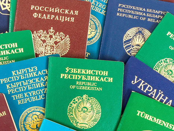 Миграционные услуги - помощь мигрантам в России