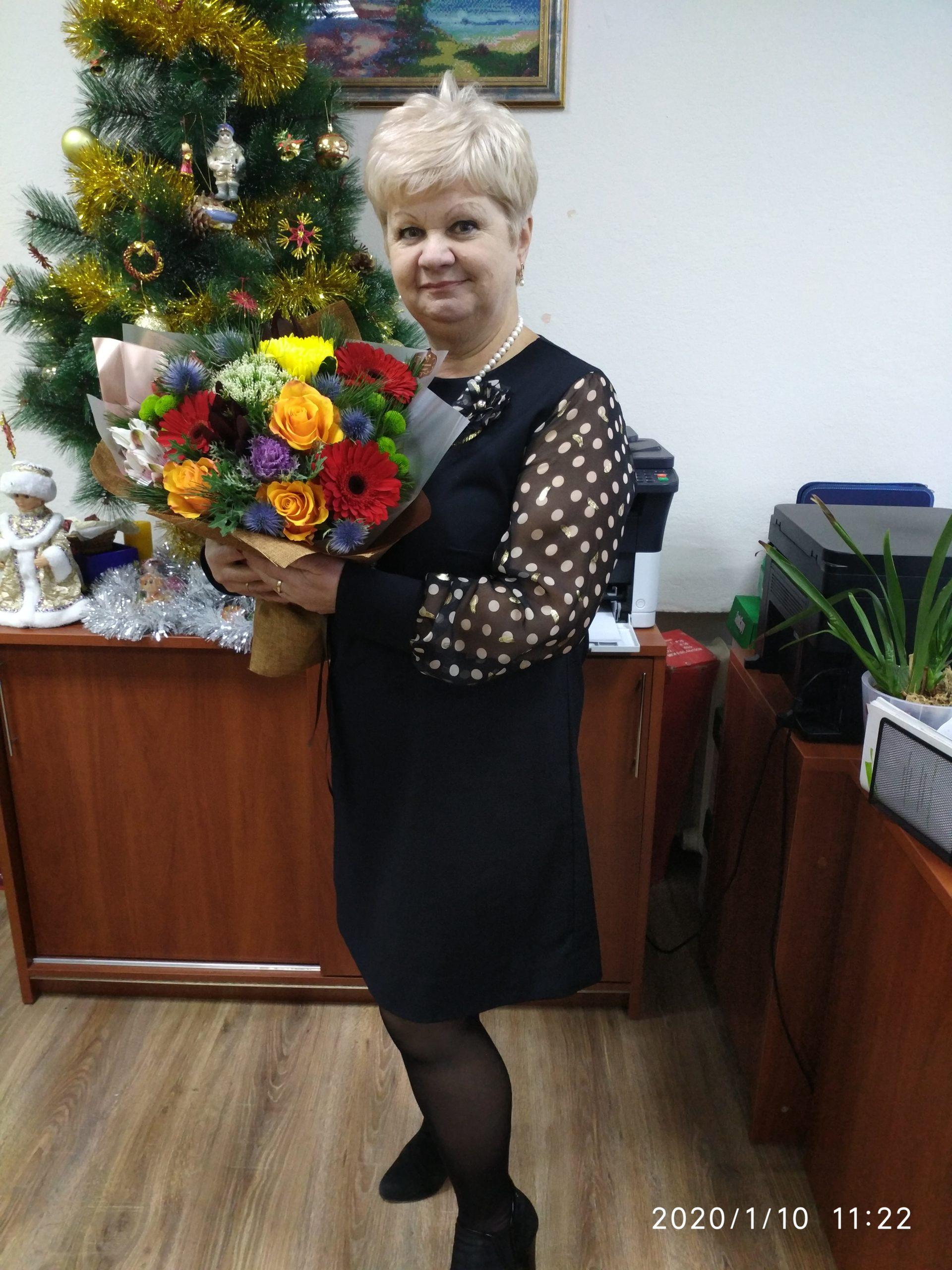 Жданко Валентина Дмитриевна